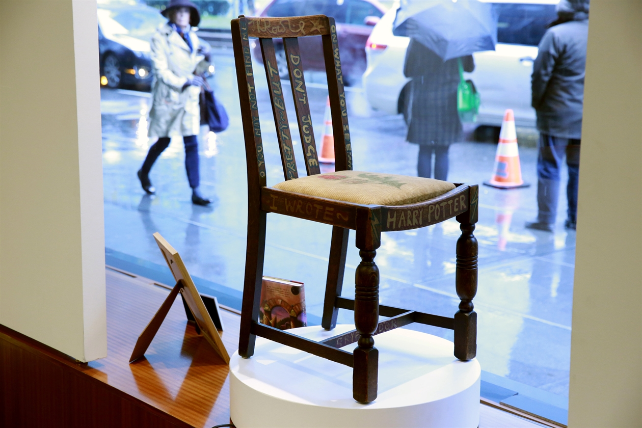 HARRY-POTTER-CHAIR1