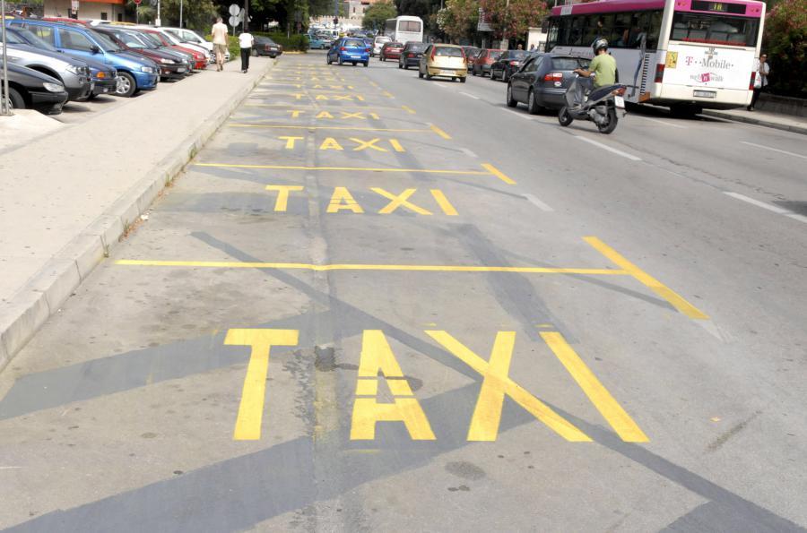 taxi_stajalistedubrovnik260