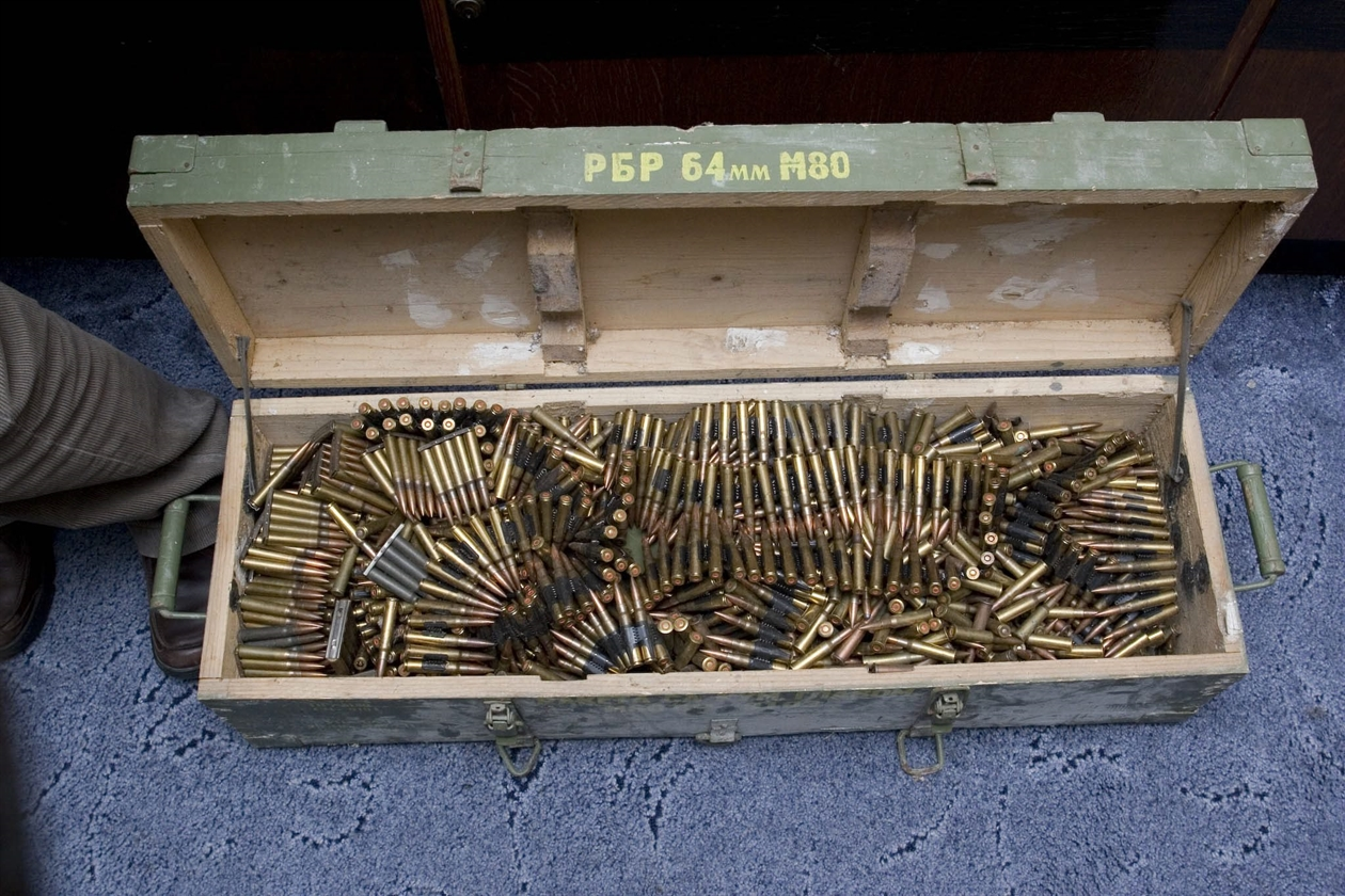 sk-oruzje50903-crn
