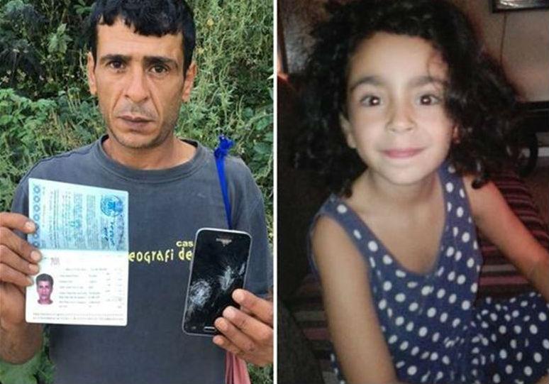 Nestao Sirijac