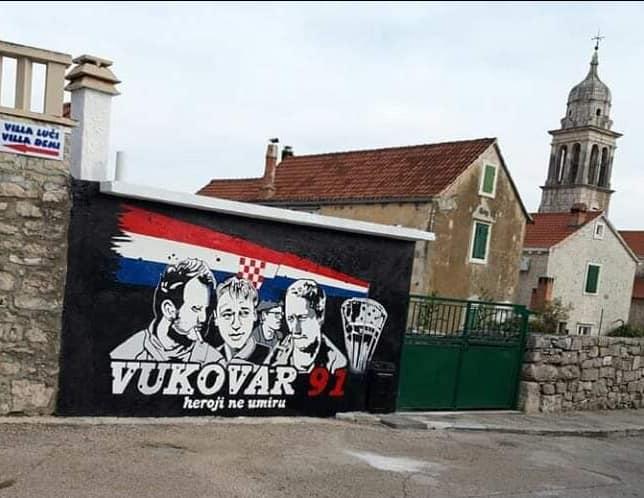 VUKOVAR GRAD