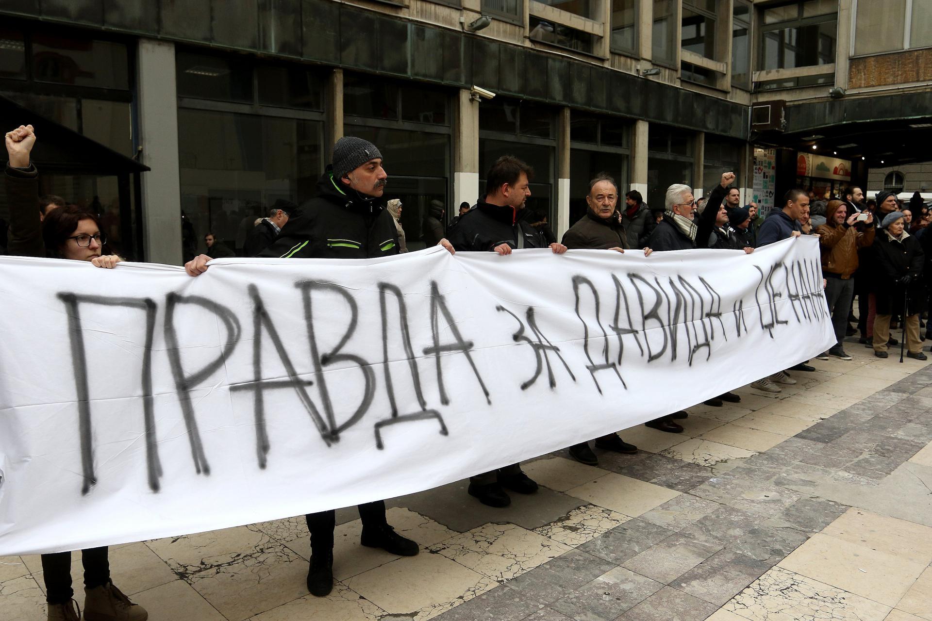 Prosvjedi potpore organizirani su i u drugim gradovima, poput ovoga u Beogradu