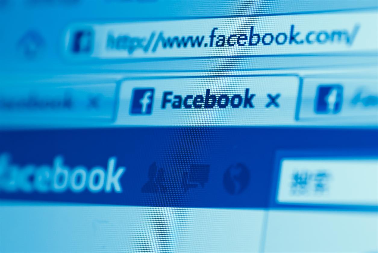 internetske prevare iz Gane online osiguranje osiguranja