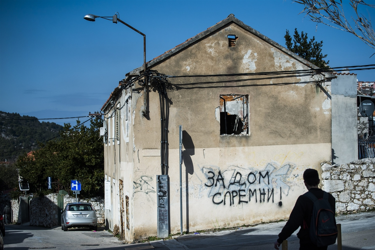 grafit_cirilica01-13022017