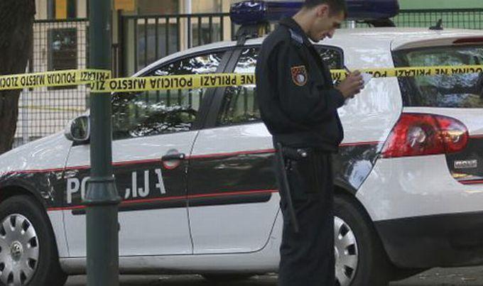 policijabosnasarajevo