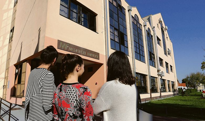 150658-193881-medicinski_fakultet4-201017