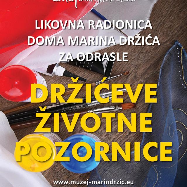 likovna radionica za odrasle, Dom Marina Držića