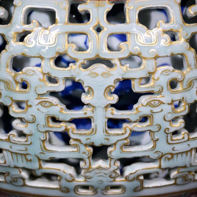 """Pronađena vaza dio je male kolekcije vaza """"dvostruko oslikanih stijenki"""", koje su izrađene od 1742. do1743. godine"""