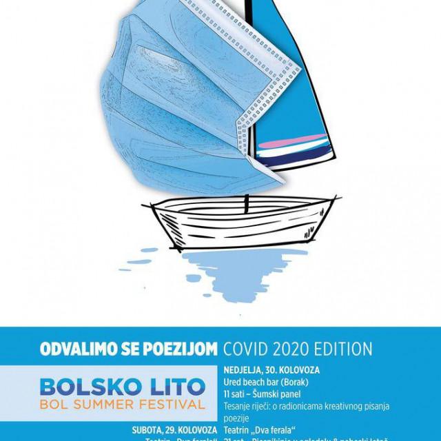Festivalski plakat Tomislava Gamberožića