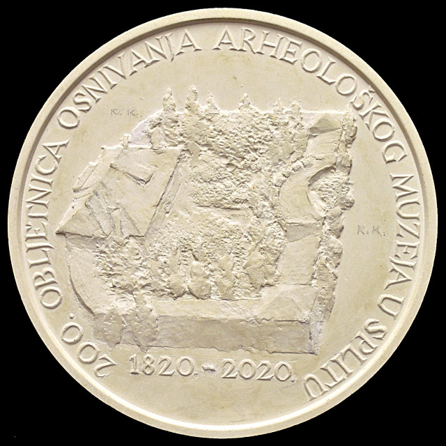 Naličje kovanice s motivom 'Dobrog pastira'
