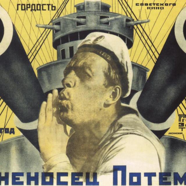 Krstarica Potemkin'<strong> </strong> prikazana je 7. lipnja 1965. kao pri kinotečni film u 'Zlatnim vratima'