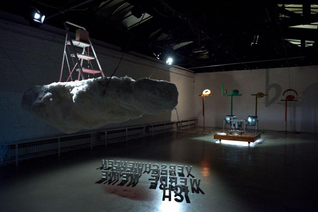 Prostor Hrastine izložbe