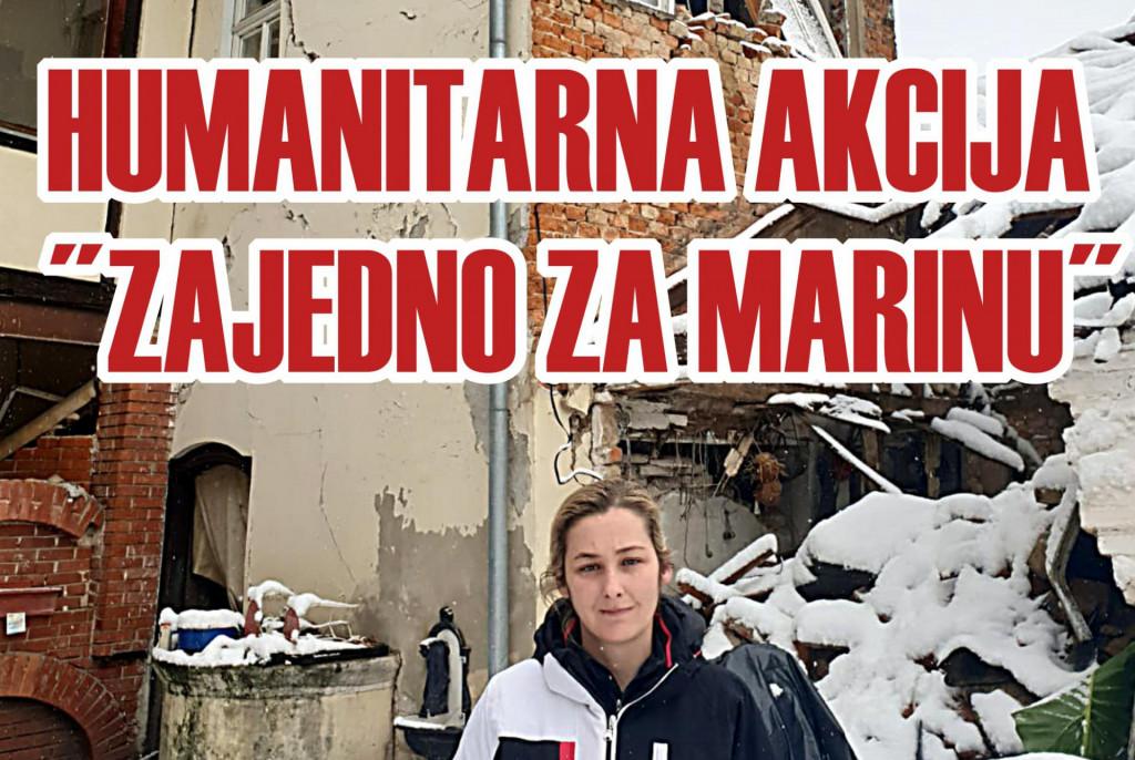 Humanitarna akcija za Petrinjku Marinu