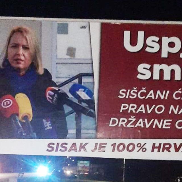 Jumbo plakat koji se pojavio u Sisku