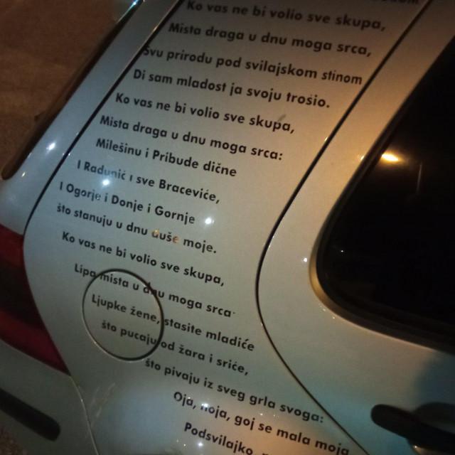 Automobilistička 'kaligrafija'