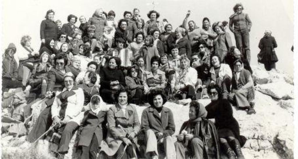 Arhivska fotografija