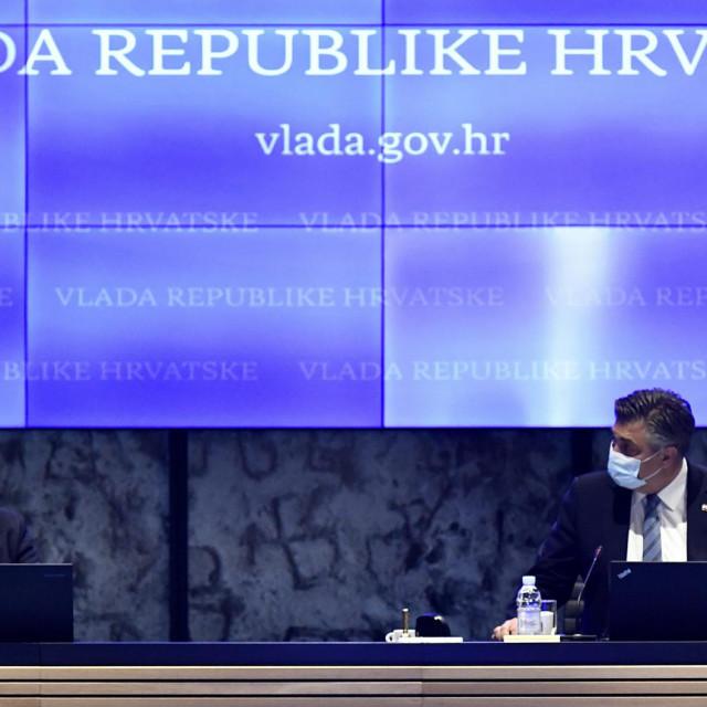 Sjednica Vlade Republike Hrvatske