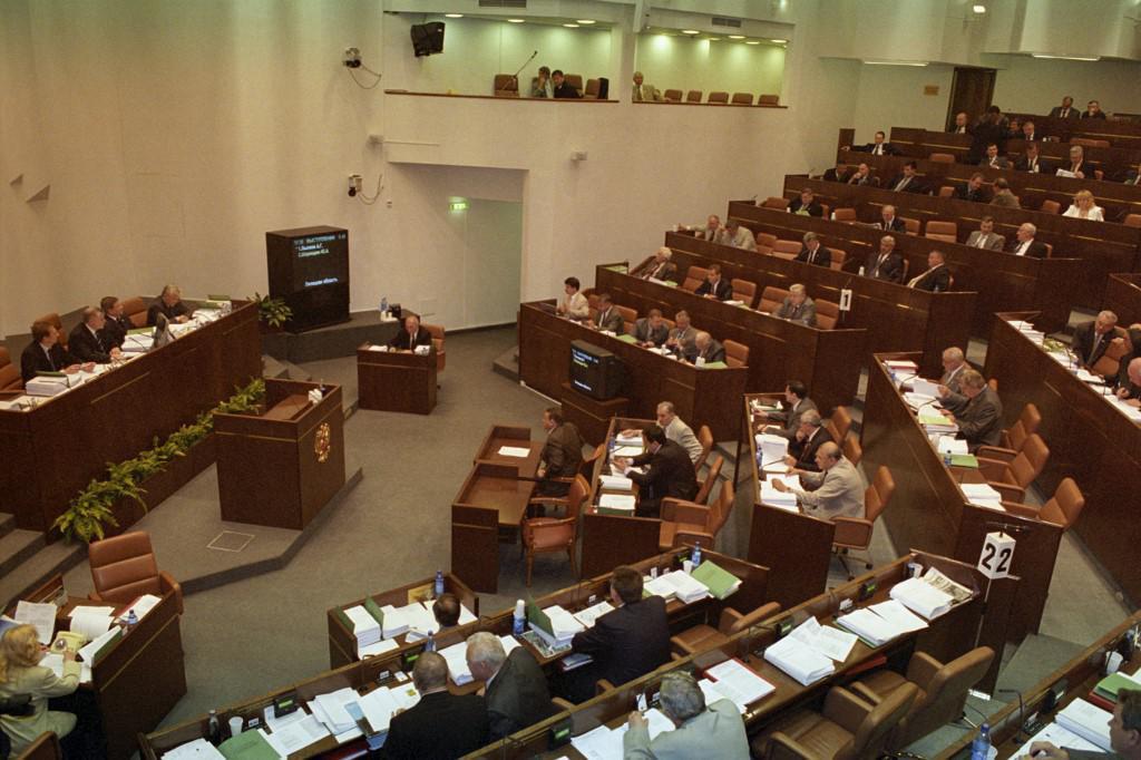 Ruski parlament