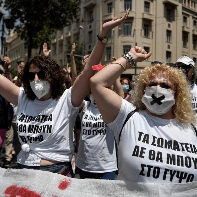 Prosvjedu su se priključile i nastavnice<br />