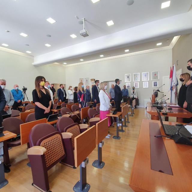 Konstituirajuća sjednica Grada Dubrovnika 2021.