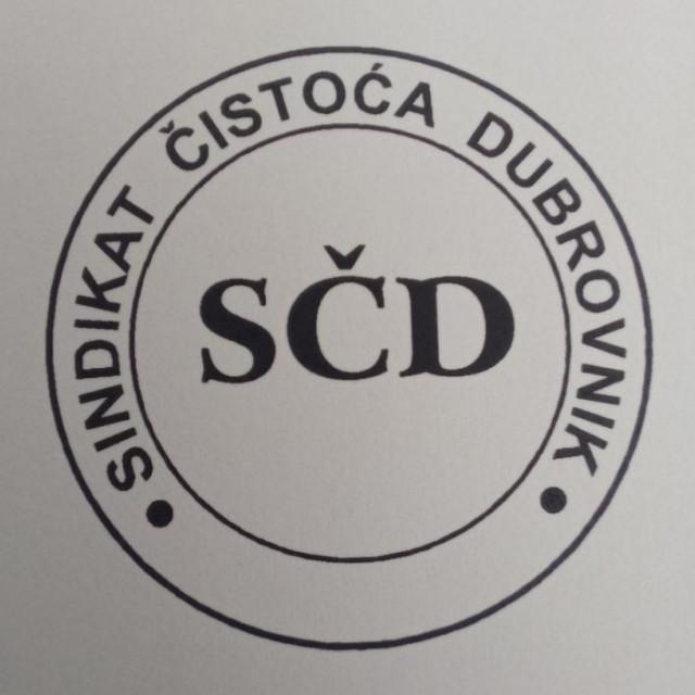 Sindikat Čistoća Dubrovnik