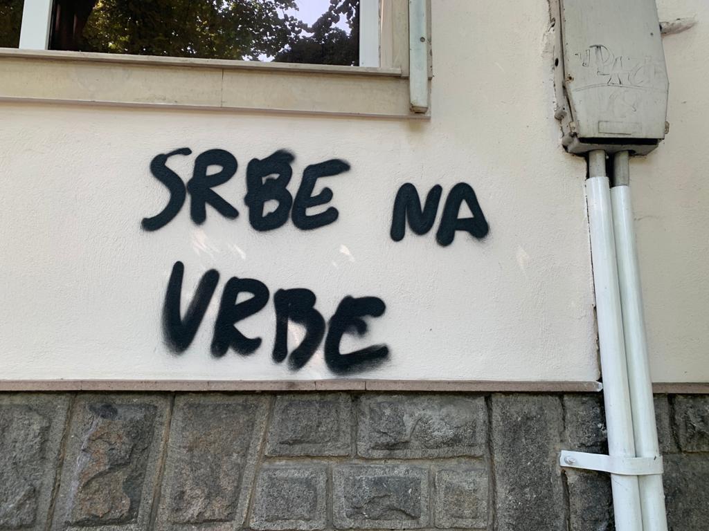"""Srbi snimaju """"Oluju"""" O_18481342_1024"""