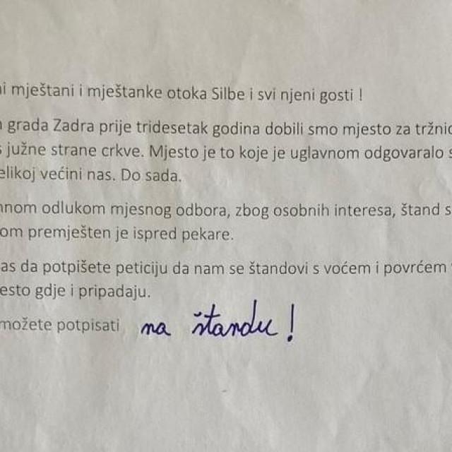 Faksimil teksta peticije koja se potpisuje na Silbi