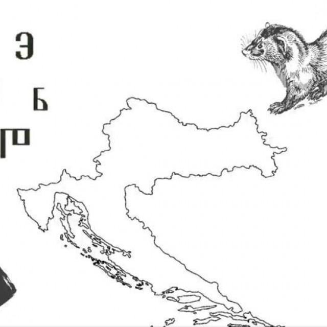 Simboli za euro