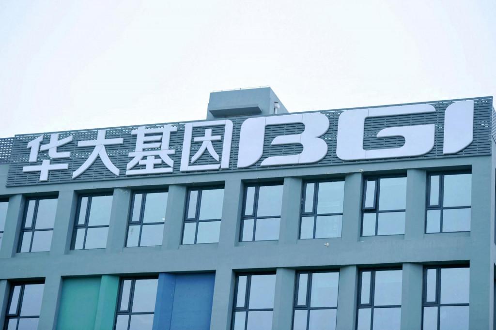 Kineski farmaceutski gigant BGI osmislio je NIFTY test, prema otkriću novinara Reutersa, u suradnji s kineskom vojskom