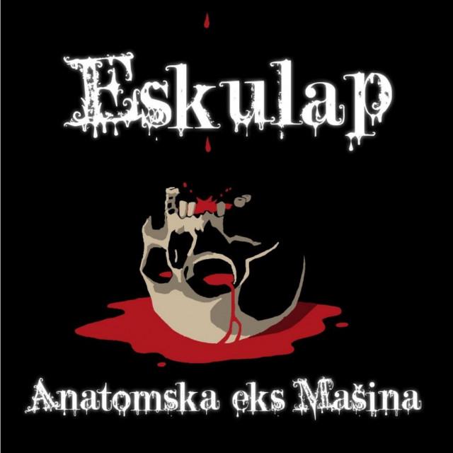 Premijera radiodrame Eskulap - Anatomska ex mašina
