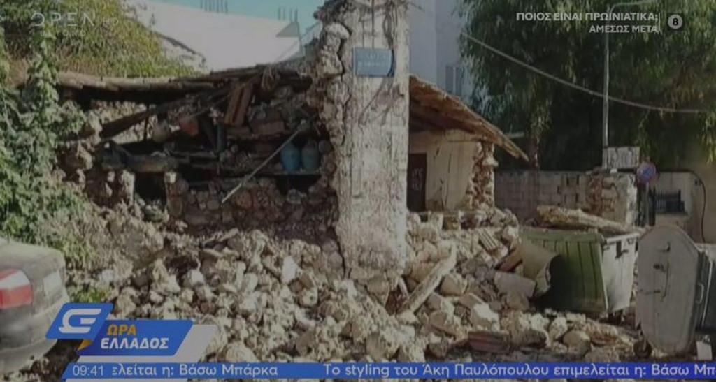 Posljedice potresa